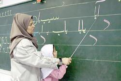کمبود یک هزار معلم در چهارمحال و بختیاری