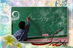 معلمان نمونه و بازنشسته قروه ای تجلیل شدند