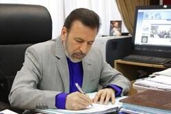 پیام تبریک واعظی به رؤسای جدید بنیاد مستضعفان و کمیته امداد