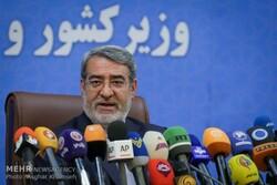 وزارة الداخلية تعلن عن الحصيلة الاولى لعدد مرشحي انتخابات مجلس الشورى الاسلامي