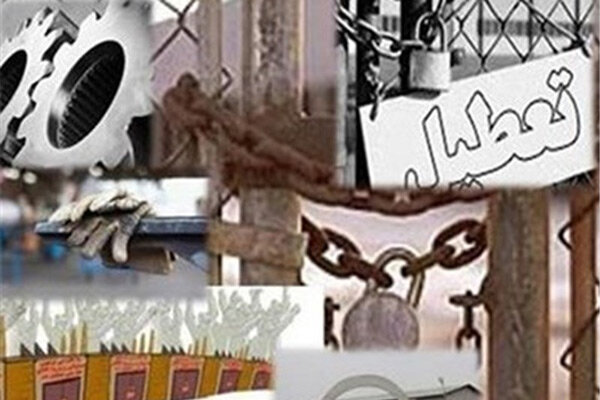 کلینیک صنعتی در خراسان رضوی راه اندازی می شود