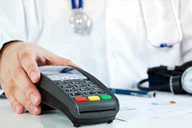 چرایی اعتراض پزشکان به صندوق فروش/محاسبه آنی مالیات یا تبعیض,