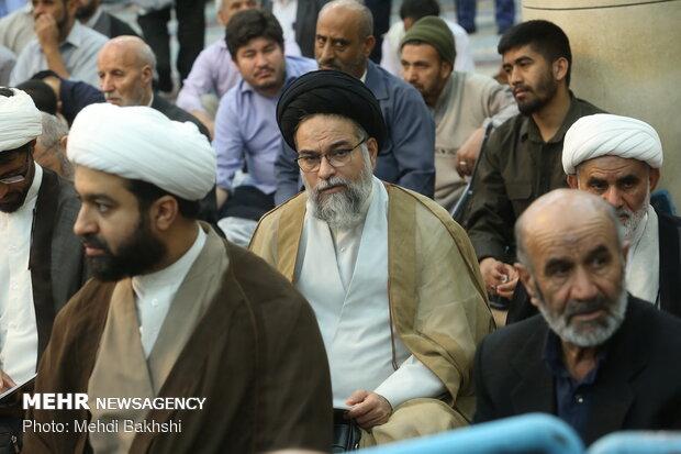 مراسم گرامیداشت 33 شهید عربستانی در مسجد اعظم قم