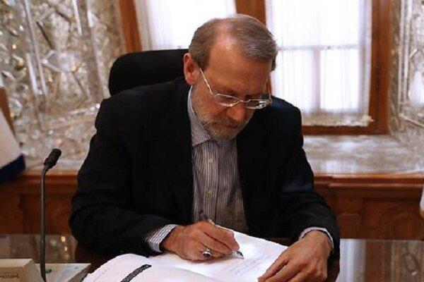 لاريجاني يبلغ الحكومة بمصادقةالبرلمان على قانونين جديدين
