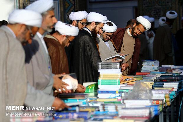 همایش تبیین گام دوم انقلاب اسلامی در اصفهان