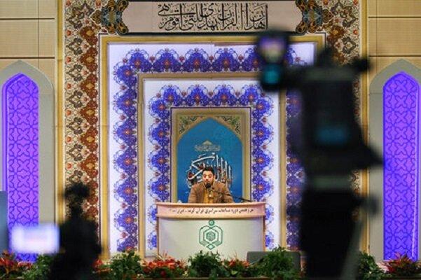 تعویق زمان برگزاری سی و هفتمین دوره مسابقات بینالمللی قرآن کریم