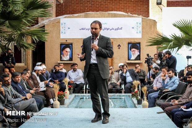 نخستین گفتگوی ملی جوانان در مسیر گام دوم انقلاب