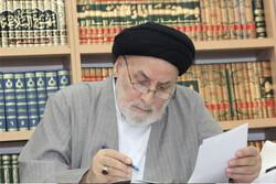 عرضه ترجمه«الصحیح من سیرةالنبی الاعظم»بدون رضایت کامل نویسنده