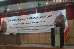 University of Mazandaran hosts conference on Iran's archaeology, art history