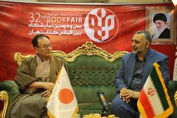 ابراز امیدواری ژاپن برای مهمانی ویژه در دوره بعدی نمایشگاه کتاب