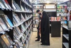 نگاهی به وضعیت انتشار کتابهای فلسفی در نمایشگاه کتاب تهران