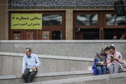 راهی برای رهایی از مافیای کتاب/صنعت نشر ایران کارگزار میخواهد