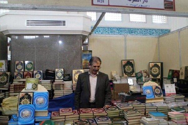 """Suriyeli yayınevlerinden """"Tahran Kitap Fuarı""""na yoğun katılım"""