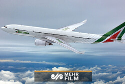 اٹلی کی ایک ایئر لائن کو مالی بحران کا سامنا