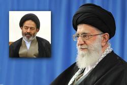 قائد الثورة الاسلامية يعيّن نائبا للولي الفقيه في شؤون الحج والزيارة