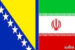 Iran holds interfaith dialogue meeting with Bosnia-Herzegovina