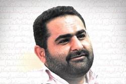 روحالله شناخته نشد/ یادنامهای برای یک فعال فرهنگی