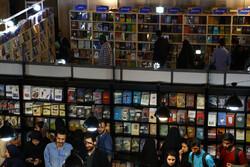 فراخوان انتخاب شعار سیوسومین نمایشگاه کتاب تهران منتشر شد