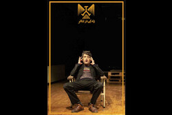 «زندگی در تئاتر» در مرکز تئاتر مولوی روایت میشود