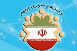 فعالیت ۷ هزار عضو شورا در گیلان/ مشکلات با هم افزایی حل شود