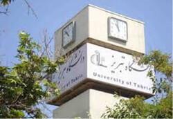 دانشگاه تبریز در جمع ۱۵۵ دانشگاه برتر آسیا