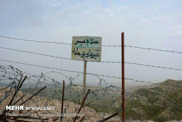 """مسيرة """"رهيان نور"""" في أعلى مرتفعات مدينة """"سربل ذهاب"""""""