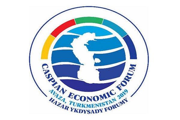 İran, Türkmenistan'daki Hazar Ekonomik Forumu'na katılıyor