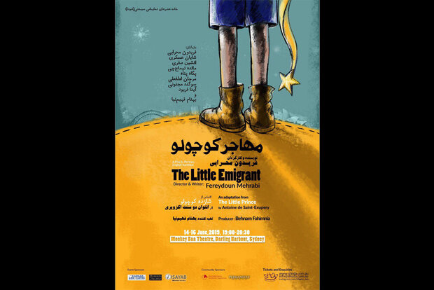 'The Little Emigrant' to be staged in Australia