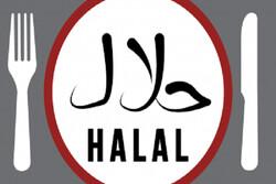 فروش محصولات غذایی حرام با برچسب «حلال» در اوگاندا