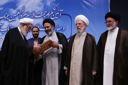 Introduction ceremony of new head of Iranian Hajj organization