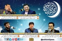 کرسیهای تلاوت  نفحات القرآن در ماه مبارک رمضان برگزار می شود