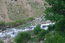 VIDEO: Bisheh Waterfall in Lorestan province