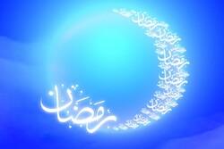 فضیلت و شرافت ماه مبارک رمضان/ درهای بهشت در این ماه گشوده است