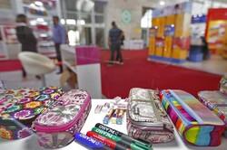 Iran stationary expo