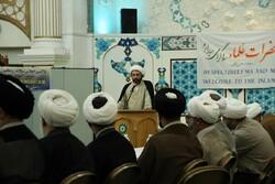 اجلاس روسای مراکز، روحانیون و ائمه جماعات مساجد بریتانیا