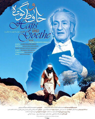 """A poster for the docufiction """"Hafez and Goethe"""" by Farshad Fereshteh-Hekmat. (DEFC)"""