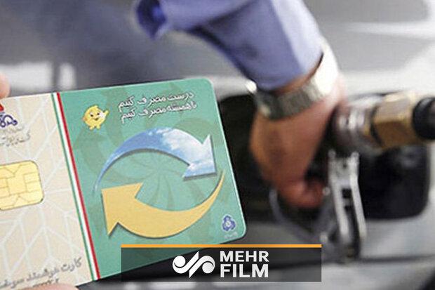 فیلمی از تغییر قیمت سوخت در یکی از جایگاههای تهران