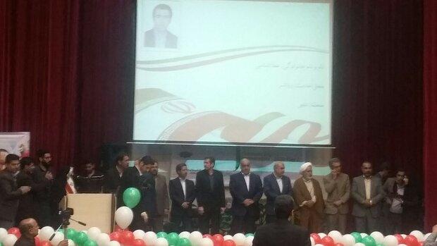 معلمان برتر استان کرمانشاه تجلیل شدند