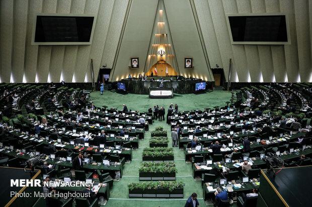 مجلس الشورى الإسلامي يناقش تقرير انتهاكات أمريكا لحقوق الانسان