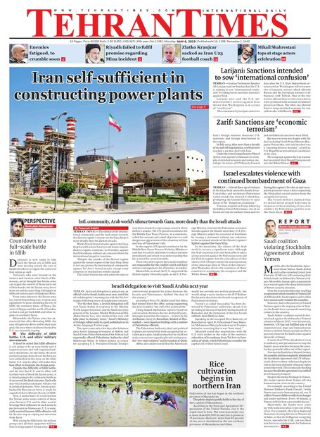Iran self-sufficient in constructing power plants