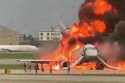 افزایش تلفات آتش سوزی هواپیمای روسی به ۴۱ نفر