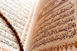 دارالشفایی به نام قرآن/ وجه تسمیه و نامگذاری قرآن به شفا