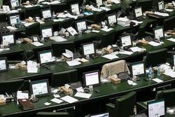 مجلس به دیوان عدالت اداری برای جذب مشاور مجوز داد