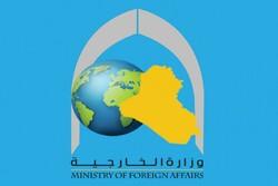 Iraq rebukes Zionist regime's military aggression against Gaza