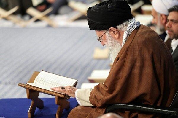 بدء محفل الأنس مع القرآن الكريم بمشاركة قائد الثورة الإسلامية