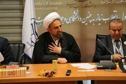 تأسیس دانشگاه مذاهب اسلامی نشاندهنده نبوغ رهبر معظم انقلاب است