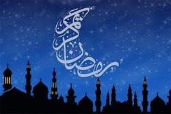 وقتی جهان مسخّر انسان می شود/ نکاتی در مورد هلال ماه مبارک رمضان