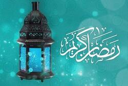 ادعیه رمضان آتشحرص و آز را فرو مینشاند/ ارشاد و تربیت در رمضان