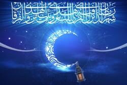 رمضان؛ ماه نزول قرآن/ حکمت فضیلت بیشتر قرائت قرآن در رمضان