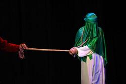 آغاز اجرای «مردی در آینه» از ۲۵ اردیبهشت ماه